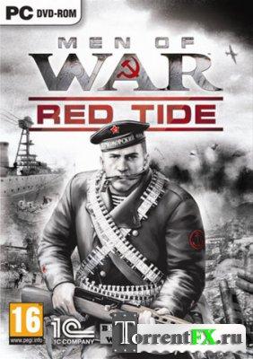 ������ ������� / Men of War: Red Tide (2009) PC