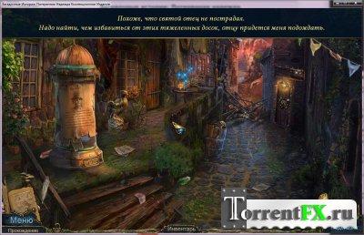 Загадочные истории: Потерянная надежда (2014) PC