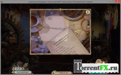 Секретная экспедиция: Смитсоновский алмаз Хоупа (2014) PC