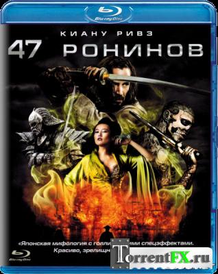 47 ронинов / 47 Ronin (2013/BDRip) от HQCLUB | Лицензия