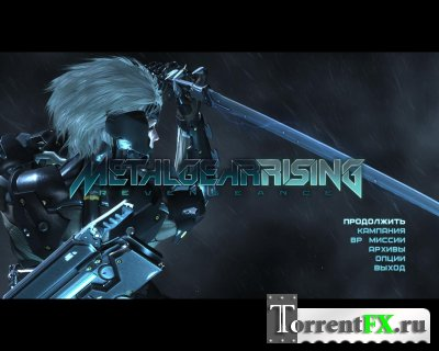 Metal Gear Rising: Revengeance [Update 2] (2014) PC
