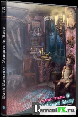 Мрачные истории: Влюбленный вампир (2014) РС