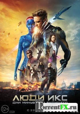 ���� ���: ��� ��������� �������� / X-Men: Days of Future Past (2014) CAMRip