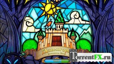 Дивногорье: Захваченная магия (2013) PC