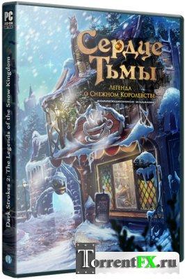 Сердце тьмы: Легенда о снежном королевстве (2014) РС