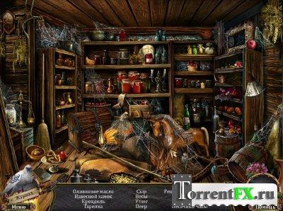 Дальние Королевства / The Far Kingdoms (2013) PC