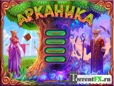 Арканика / Arcanika (2014) PC
