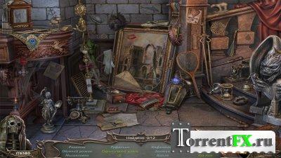 Призрачная усадьба 3: Красота в картине (2014) PC