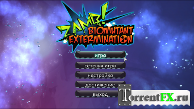 ZAMB! Biomutant Extermination (2014) PC
