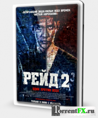 Рейд 2 / The Raid 2: Berandal (2014) HDRip