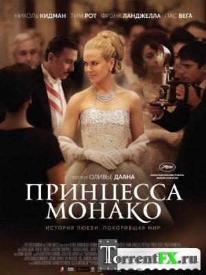 Принцесса Монако / Grace of Monaco (2014) HDTV 1080i