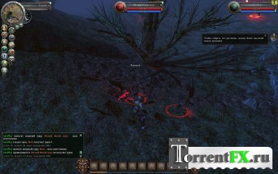 Legends of Dawn (2013) PC