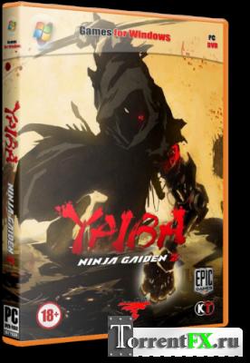 YAIBA - Ninja Gaiden Z (2014) РС