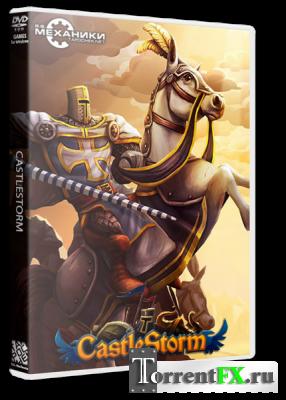 CastleStorm (2013) PC | RePack от R.G. Механики