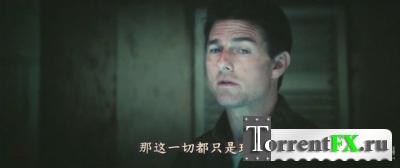 Грань будущего / Edge of Tomorrow (2014) TS