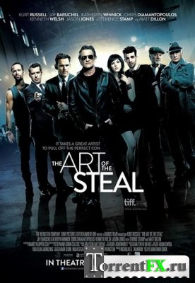 Черные метки / The Art of the Steal (2013) BDRip-AVC