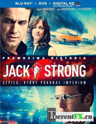Под псевдонимом: Джек Стронг / Джек Стронг / Jack Strong (2014) HDRip