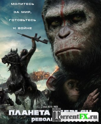 ������� �������: ��������� / Dawn of the Planet of the Apes (2014) CAMRip