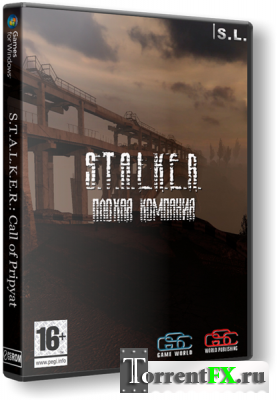 S.T.A.L.K.E.R.: Call of Pripyat - ������ �������� (2014) PC | RePack by SeregA-Lus