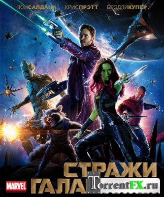 Стражи Галактики / Guardians of the Galaxy (2014) CAMRip