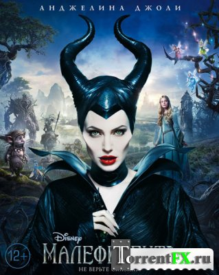 ����������� / Maleficent (2014) DVDRip | ���� � TS