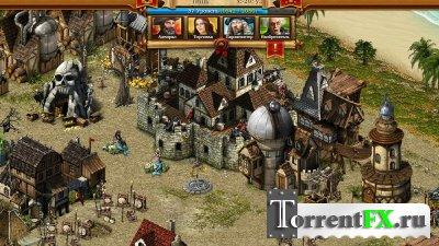 Кодекс Пирата (2013) PC