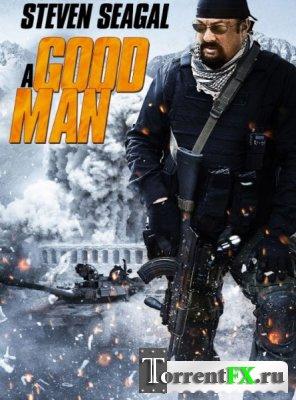 Хороший человек / A Good Man (2014) DVDRip | L1