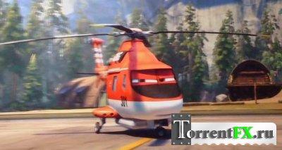 Самолеты: Огонь и вода / Planes: Fire and Rescue (2014) TS