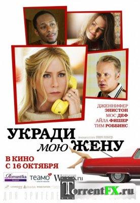 ������ ��� ���� / Life of Crime (2014) WEB-DLRip | L