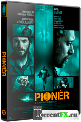 Первопроходец / Pioneer (2013) HDRip | P2