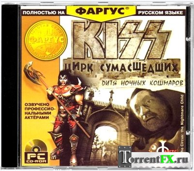 KISS Psycho Circus: The Nightmare Child (2000) PC | Rip by X-NET