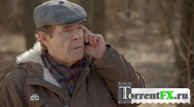 Горчаков [01-04 из 04] (2014) SATRip