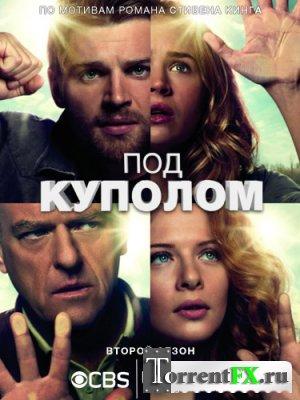 Под куполом, 2 сезон (2014) WEB-DLRip