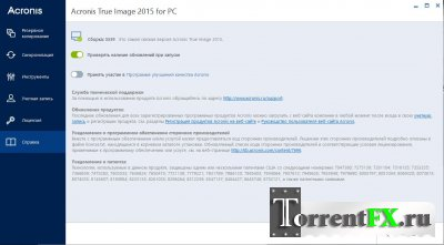 Acronis True Image 2015 18.0 Build 5539 Final (2014) PC | Repack by D!akov