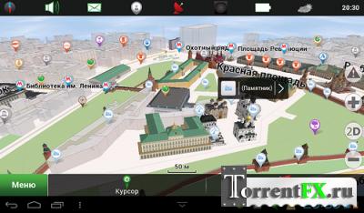 Навител Навигатор / Navitel Navigator 9.2.0.4 (2014) Android