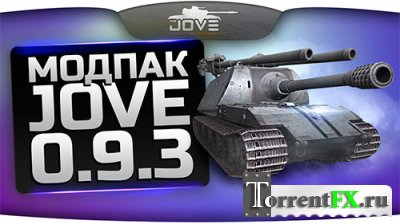 ������ ��� World of Tanks 0.9.3 �� Jove
