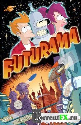 Футурама (1999) 1 сезон, DVDRip