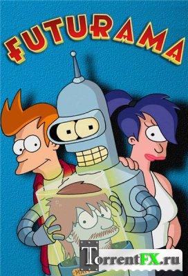 Футурама (2000-2001) 3 сезон