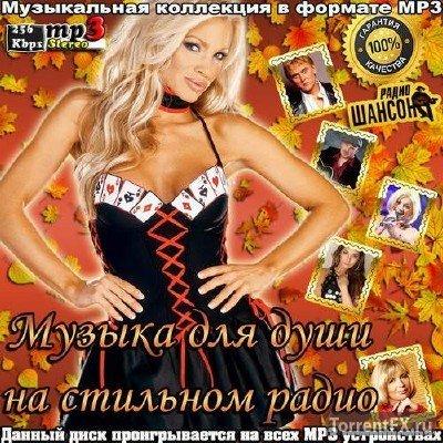 ������� - ������ ��� ���� �� �������� ����� (2014) MP3