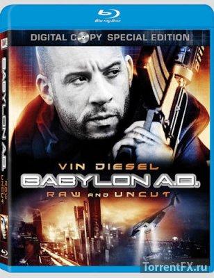 Вавилон Н.Э. (2008) BDRip | Расширенная версия