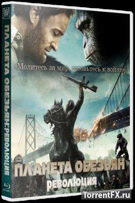 Планета обезьян: Революция (2014) WEB-DL 720p | Чистый звук