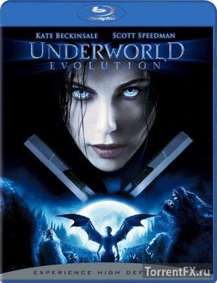 Другой мир 2: Эволюция (2006) BDRip 720p | Лицензия