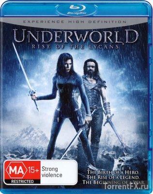 Другой мир: Восстание ликанов (2009) BDRip 720p | Лицензия
