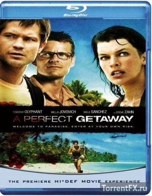 Идеальный побег (2009) BDRip | Театральная версия