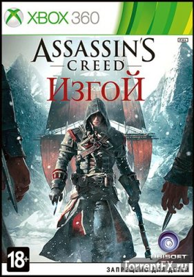 Assassin's Creed: Rogue (2014) XBOX360 [LT+ 3.0]