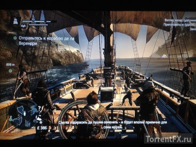 Assassin's Creed: Rogue (2014/RU) PS3 [3.41/3.55/4.21+]