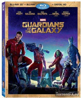 Стражи Галактики (2014) HDRip