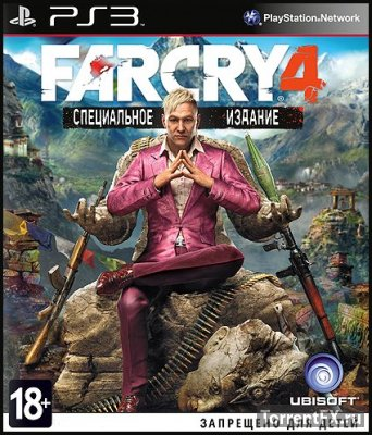 Far Cry 4 (2014) PS3 [4.53+]