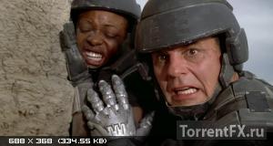 Звездный десант (1997) HDRip