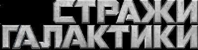 Стражи Галактики (2014) BDRip 1080p